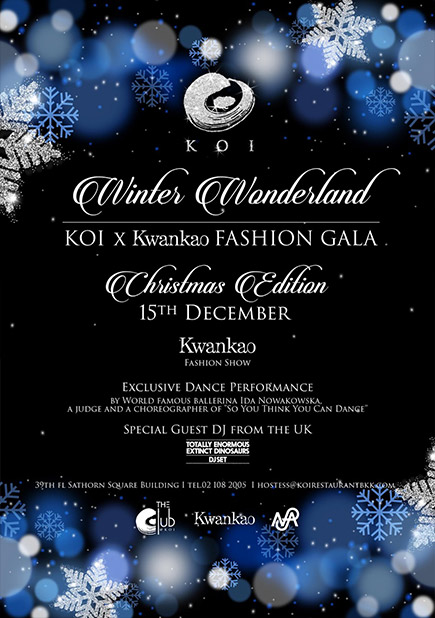Fashion Gala Invitation slide v6 Final_flyer