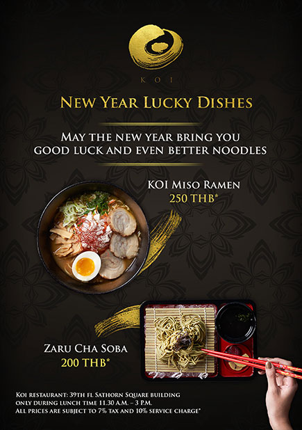 New-Year-Lucky-Dishes-A5