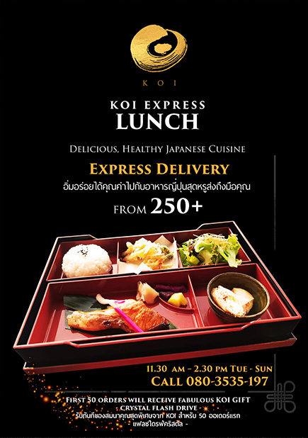 lunch-express-EDM-FRONT