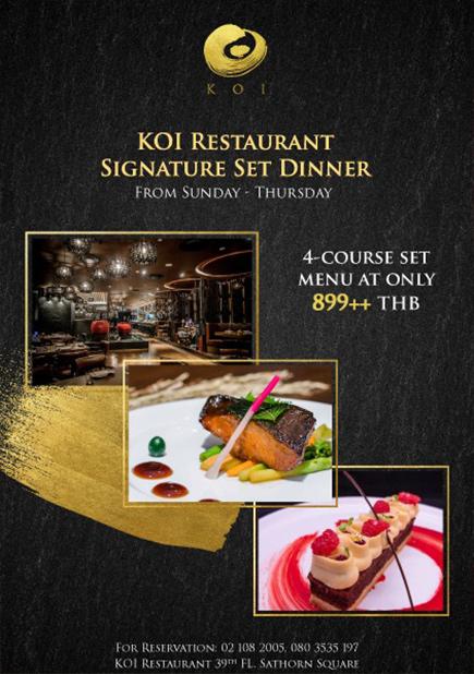 Signature-Set-Dinner_aw_website
