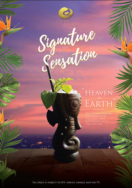 Signature-Sensation