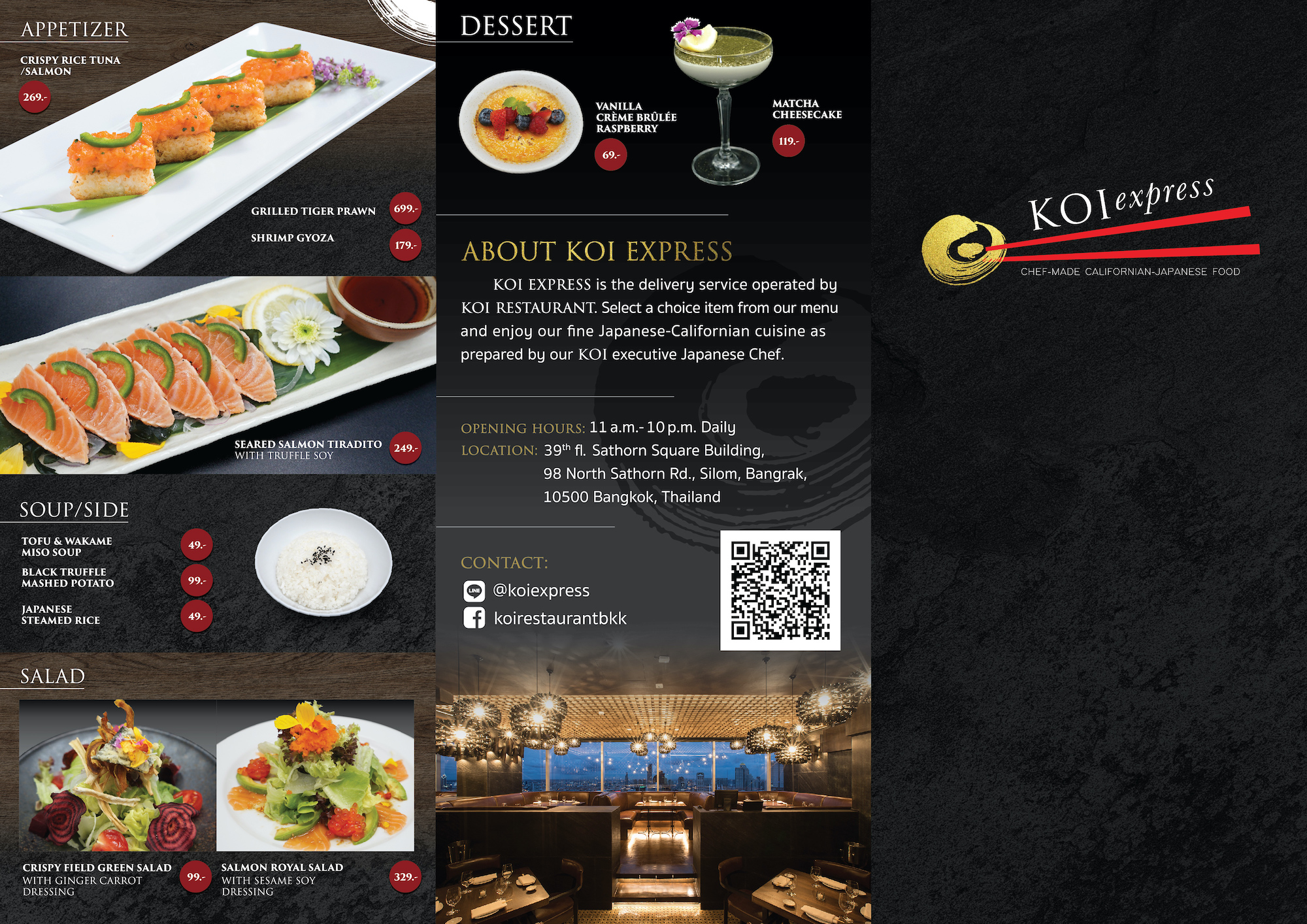 KOI-Express-Sathorn-A4-Brochure-pageA