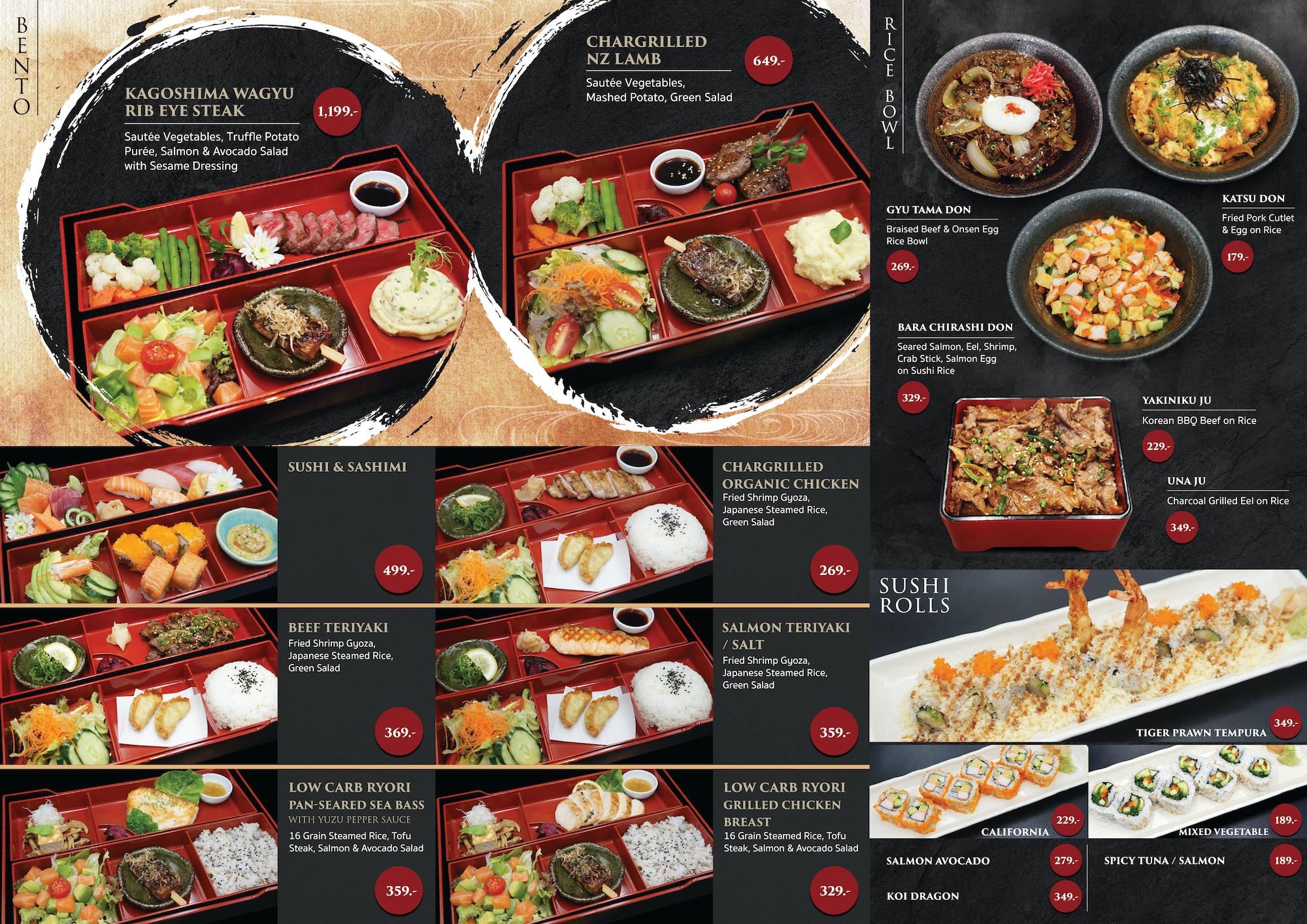 KOI-Express-Sathorn-A4-Brochure-pageB